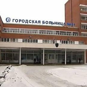 Сбор подписей против передачи 31 больницы судьям продолжается