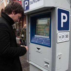 Платные парковки в центре Петербурга могут появиться уже в этом году