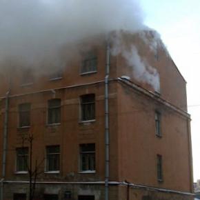 Пожар в Подъездном переулке: выгорело более 1500 квадратных метров жилого дома