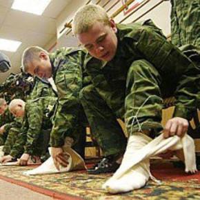 Портянки в армии, по обещанию Шойгу, отменят к концу 2013