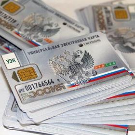 Универсальная электронная карта гражданина РФ с 2015 заменит паспорт