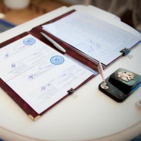 Онлайн-заявка на регистрацию брака упростит жизнь