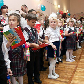 Комитет по образованию разъяснил, какие документы нужны для поступления в первый класс школы