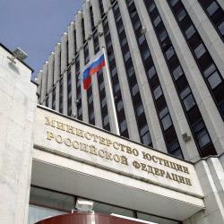 В России учредили мультирелигиозную партию десяти заповедей