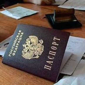 14-летним петербуржцам предложат поклясться при получении паспорта
