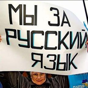 ЛДПР предлагает наказывать СМИ за засорение русского языка иностранными словами