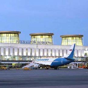 На время саммита G20 аэропорт Пулково-1 будет закрыт для пассажиров полностью