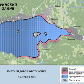 В МЧС дали прогноз ледовой обстановки на Финском заливе на апрель