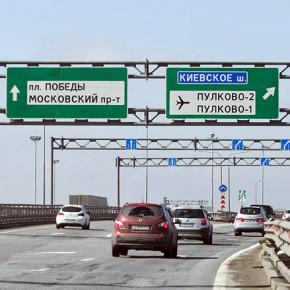 Новая дорога от Пулково до КАД после саммита G20 станет общедоступной