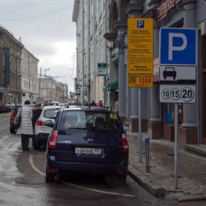 Парковка в центре Петербурга останется бесплатной до 2014 года