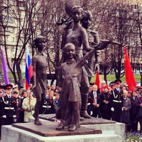 В Петербурге открыли памятник посвященный детям войны