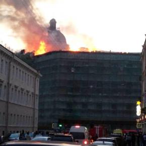 Пожар в Технологическом институте локализован, обрушился купол здания