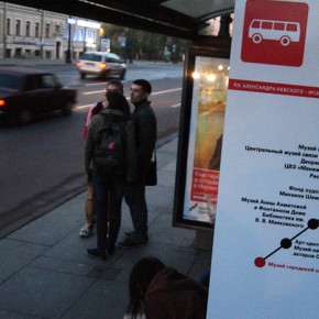 За выходные Ночные автобусы перевезли 4200 человек