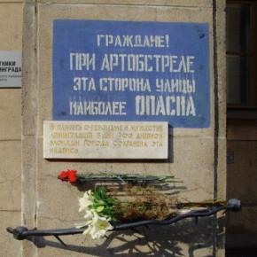 В Петербурге больше не будет