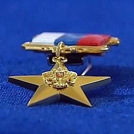 Впервые с 1991 года в России вручили медали