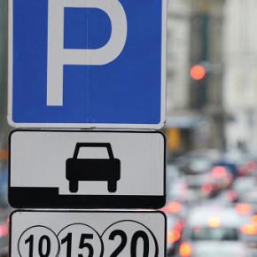 Платная парковка в центре Петербурга: цифры