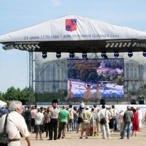 День города 2013 Пушкин отметит в формате