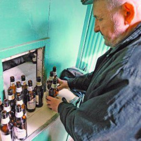 В Санкт-Петербурге возродят пункты приема стелотары