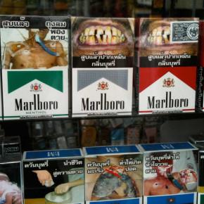 Главный подарок властей ко Дню России - страшные картинки на пачках сигарет