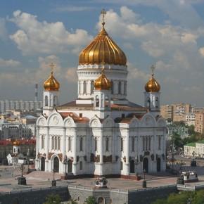 Паломнические поездки в Москву и Подмосковье