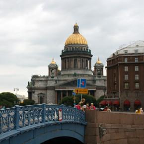 Синий мост частично закроют и отремонтируют