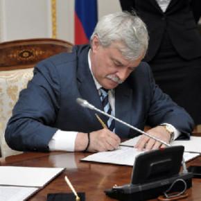 Исполнение бюджета Санкт-Петербурга за 2012 год подписали