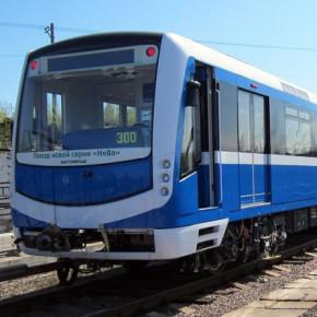 Новые поезда метро