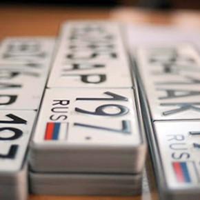 Новым региональным номером для машин в Петербурге будет