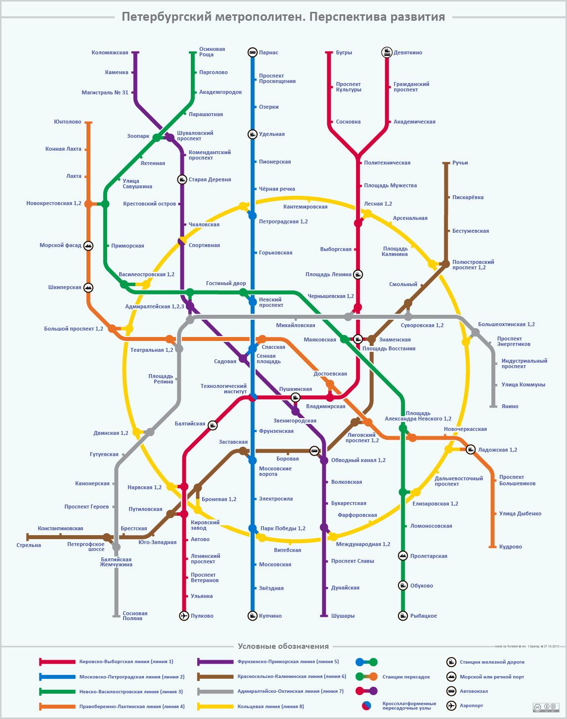 shema_razvitia_metro_spb