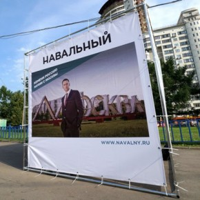 Куб Навального добрался до Петербурга