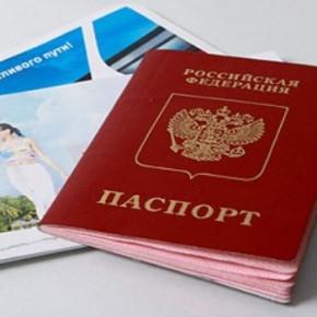 Из-за долгов за границу не выпускают 6,5 тысяч петербуржцев