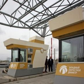 Стоимость проезда по северному участку ЗСД может достигнуть 80 рублей