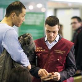ЗакС предлагает обязать мигрантов копить на въезд в Россию 37 тысяч