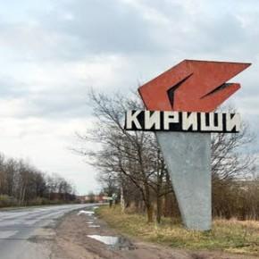 Между Киришами и Московским шоссе будут строить платную дорогу