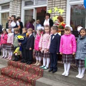 2 сентября в петербургские школы впервые пойдут 44 тысячи первоклассников