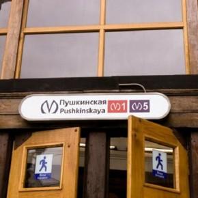 Ремонт станции метро