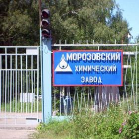 Взрыв на химзаводе в Морозовке с двумя погибшими проверяет СК