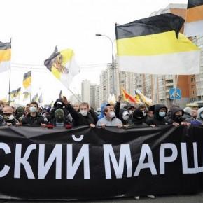 4 ноября националисты отметят