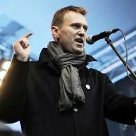 В Петербурге открылся штаб фонда Навального по борьбе с коррупцией