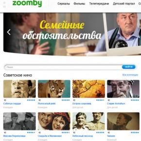 Зумби.ру: cмотрим хорошие отечественные киноленты
