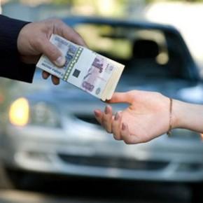 Как уберечься от мошенников при срочном выкупе автомобиля?