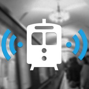 Стало известно на каких станциях появится Wi-Fi в петербургском метро