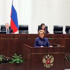 День Конституции РФ может снова стать выходным