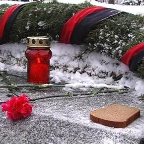 День снятия блокады Ленинграда заменили на день