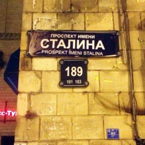 В Петербурге Московский проспект