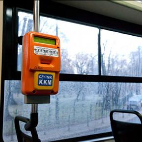 Билеты в петербургских трамваях и троллейбусах будут продавать автоматы