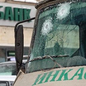 В Петербурге убиты два инкассатора, предположительно - в перестрелке друг с другом