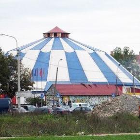 Цирк в Автово после обращений депутатов к Мединскому могут возродить
