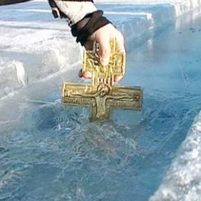 Для купания на Крещение в Петербурге оборудуют проруби по 20 адресам