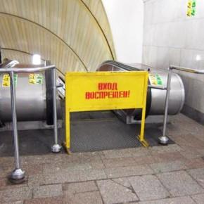 На 4 станциях метро Петербурга - ремонт эскалаторов, введены ограничения